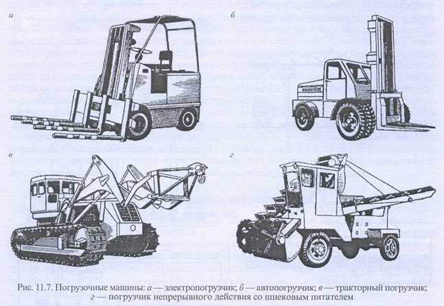 штучных грузов (монтажным